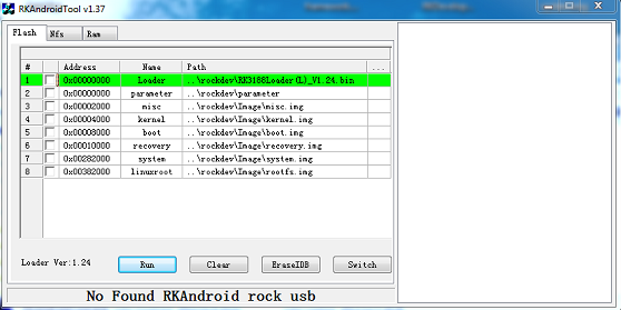 Rkandroidtool flash image 1.png